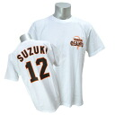 Yomiuri Giants #12 Takahiro Suzuki uniform number T-shirt 2014 (white)