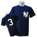 Majestic MLB New York Yankees # 3 Number T shirt (Navy)