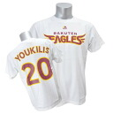 Rakuten Golden Eagle #20 Kevin you tree squirrel name & number T-shirt (home) Majestic