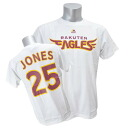 Rakuten Golden Eagle #25 Andrew Jones name & number T-shirt (home) Majestic