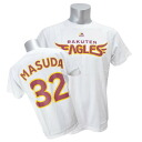 Rakuten Golden Eagle #32 measure field Shintaro name & number T-shirt (home) Majestic