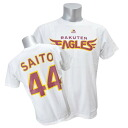 Rakuten Golden Eagle #44 Takashi Saito name & number T-shirt (home) Majestic