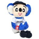 Chunichi Dragons doala plush seated small.