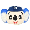 Chunichi Dragons de Arafat cushion (blue).