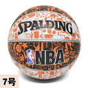 SPALDING NBA graft basketball