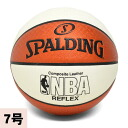 NBA riff Rex basketball (orange white) SPALDING