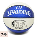 NBA riff Rex basketball (blue white) SPALDING