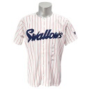 Entering Shinya Miyamoto handwriting signature Tokyo Yakult Swallows recreation replica uniform (home)