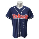 Entering Shinya Miyamoto handwriting signature Tokyo Yakult Swallows recreation replica uniform (visitor)