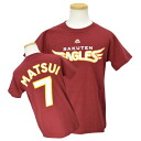 Rakuten Golden Eagle #7 Kazuo Matsui kids name & number T-shirt (visitor) Majestic