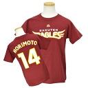 Rakuten Golden Eagles # 14 kankantsu beat big kids ' name & number t-shirt (visitor) Majestic