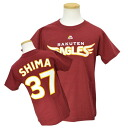 Rakuten Golden Eagle #37 嶋基宏 kids name & number T-shirt (visitor) Majestic