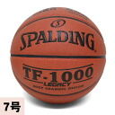 SPALDING TF-1000 LEGACY ball