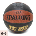 6 SPALDING TF-33 GOLD EXE balls