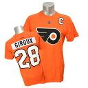NHL fryers #28 Claude diroux Name&Number T-shirt (orange) Reebok