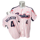 (home) ZETT with Tokyo Yakult Swallows #4 Vladimir Valentin replica uniform embroidery emblem
