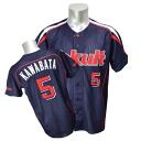 (visitor) ZETT with Tokyo Yakult Swallows #5 Shingo Kawabata replica uniform embroidery emblem