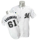(home) Descente with the Katsuya replica uniform name & number out of the Chiba Lotte Marines #61 corner