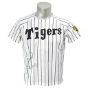 A Hanshin Tigers Tsutomu Kameyama selection authentic collection reproduction replica jersey (2006) (home)
