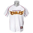 Tohoku Rakuten Golden Eagle replica uniform (home) Majestic