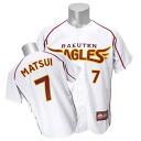 Tohoku Rakuten Golden Eagle #7 Kazuo Matsui replica uniform (home) Majestic
