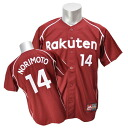 Tohoku Rakuten Golden Eagle #14 則本昂大 replica uniform (visitor) Majestic