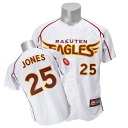 Tohoku Rakuten Golden Eagle #25 Andrew Jones replica uniform (home) Majestic