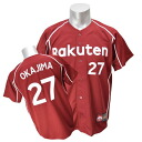 Tohoku Rakuten Golden Eagle #27 岡島豪郎 replica uniform (visitor) Majestic
