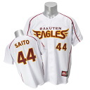 Tohoku Rakuten Golden Eagle #44 Takashi Saito replica uniform (home) Majestic