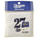Chunichi Dragons #27 Motonobu Tanishige wristband (white)