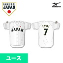 Samurai Japan #7 Yoshio Itoi replica uniform (home) (the youth)