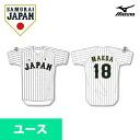 Samurai Japan # 18 Maeda Ken Futoshi Albirex.s form (home) (junior)