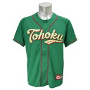 NPB Rakuten Golden Eagle replica uniform (Tohoku green) Majestic
