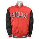 NBA Chicago Bulls Color-Blocked Satin jacket (red/black) Mitchell &Ness