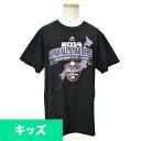 Majestic MLB 2014 Japan All Star Series Logo T shirt youth (black)