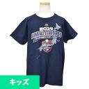 Majestic MLB 2014 Japan All Star Series Logo T shirt youth (Navy)