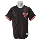 NBA Chicago Bulls Button Front Jersey (black) Mitchell &Ness