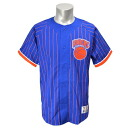 NBA New York Knicks Button Front Jersey (Royal) Mitchell &Ness