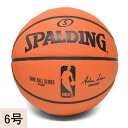 NBA game balls OUTDOOR 6 ball SPALDING