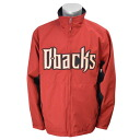Majestic MLB Arizona Diamondbacks Authentic Wind Jacket (brick)
