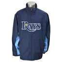 Majestic MLB Tampa Bay rays Authentic Wind Jacket (Navy)
