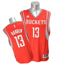 NBA rockets # 13 James Harden 2014-15 New Swingman Jersey (road) Adidas