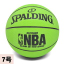 SPALDING NBA glow in the dark ball