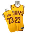 And the NBA Cavaliers # 23 LeBron James 2014-15 New Swingman Jersey (alternate) Adidas
