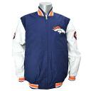 NFL Denver Broncos Triple Double jacket G-III