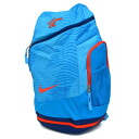 NIKE KD Max back pack (Clearwater)