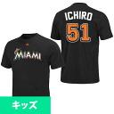 Majestic MLB Marlins # 51 Ichiro Suzuki Youth Player T shirt JPN Ver (black)