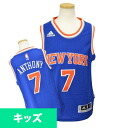 & NBA Knicks # 7 Carmelo Anthony 2014-15 New Youth Swingman jerseys (load) Adidas