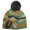 Adidas NBA Brooklyn nets Cuffless Knit Pom Beanie knit Cap (duck)