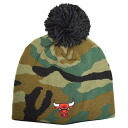 Adidas NBA Chicago Bulls Cuffless Knit Pom Beanie knit Cap (duck)